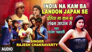 INDIA NA KAM BA LANDON JAPAN SE | Latest Bhojpuri Lokgeet Title Audio Song 2017 |RAJESH CHAKRAVARTY