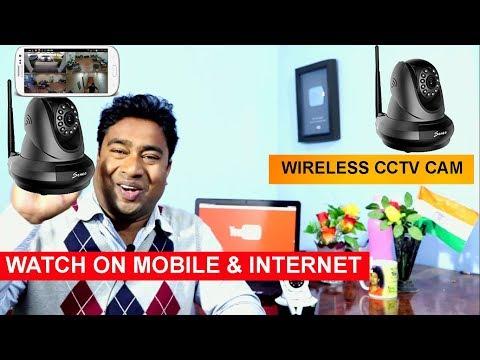 IP Based CCTV Wireless Camera ! Watch Live on Internet, Mobile /Smart Phone