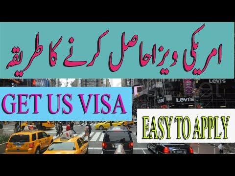 How To Apply for US Visit Visa Online? B1/B2 Full Guide.