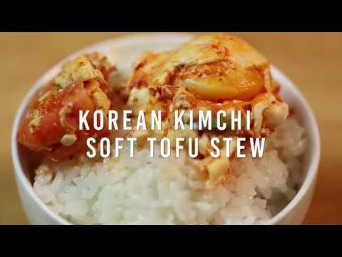 How To Cook Kimchi Soft Tofu Stew (Kimchi Sundubu-jjigae:김치순두부찌개)