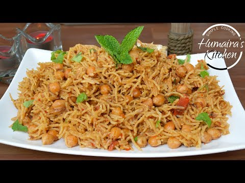 Chana Pulao Recipe in Urdu | Hindi - Chickpea Rice Pakistani Recipe - Chana Biryani Recipe Ramzan