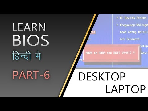HOW TO KNOW YOUR LAPTOP BIOS VERSION IN WINDOWS 7 & 10