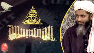 Illuminati & Freemasons- Shaykh Hasan Ali