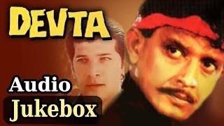 Devta (HD) - All Songs - Mithun Chakraborty - Aditya Pancholi - Japindra Narulla - Sonu Nigam