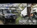 DISCOVERY 4 ROLLOVER   4WD Victorian High Country [2018]   LANDCRUISER 105 & 80 4wd   ALLOFFROAD#137