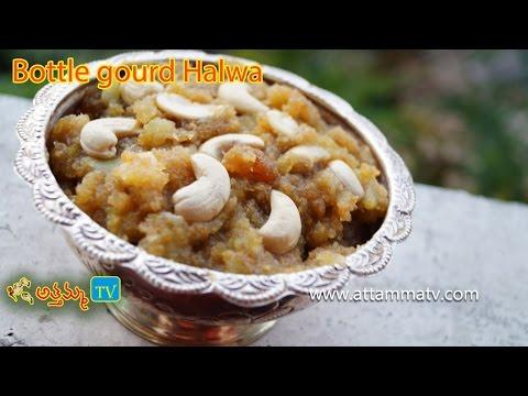 How to cook Bottle Gourd Halwa In Telugu,lauki ka halva, (సొరకాయ హల్వా ) .:: by Attamma TV ::.