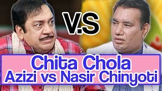 Chita Chola - Sohail Ahmed Vs Nasir Chinyoti - Talk Show Central