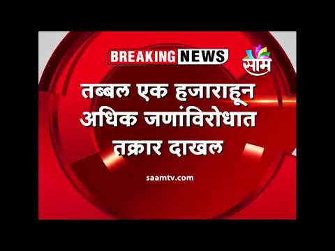 Employees sacked who got jobs with fake caste certificates