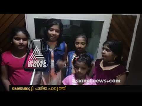 Welcome song for freshers by Sreya Jayadeep
