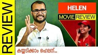 Helen Malayalam Movie Review by Sudhish Payyanur | Monsoon Media