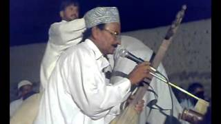 Basham Baloch