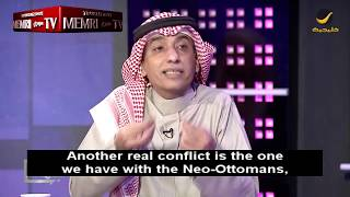 Saudi Journalist: We Should Normalize Relations with Israel, Iran and Turkey Are Bigger Threats