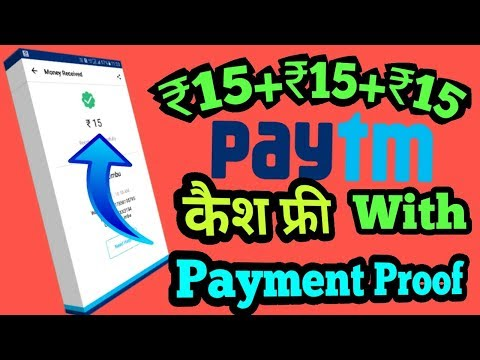 ₹15+₹15+₹15 Earn Free Paytm Cash | With Payment Proof Video | Hindi