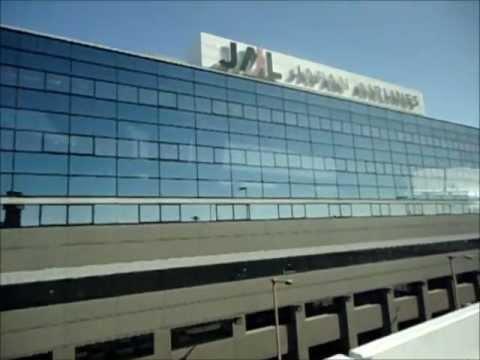 TOUR of Tokyo Narita Airport, Japan - Terminal 1 - Airport Code NRT