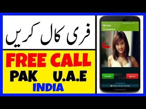 Make Free Calls From Internet to Mobile In Pakistan, India, Soudi Arabia, Dubai 2018 Urdu/Hindi