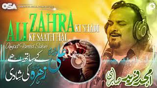 Ali Ke Saath Hai Zohra Ki Shadi   Amjad Ghulam Fareed Sabri   complete HD video   OSA Worldwide