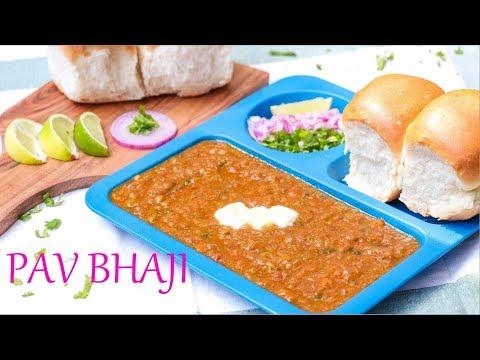 Pav Bhaji in Instant pot || Mumbai Street Style || Mix vegetable mashed curry
