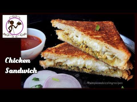 Chicken Cheese Sandwich Recipe | Quick and Easy Breakfast | Bengali Tiffin Snacks Recipe