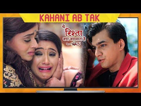 Naira Sends Kartik Divorce Papers | Yeh Rishta Kya Kehlata Hai? | Kahani Ab Tak | Episodic Updates