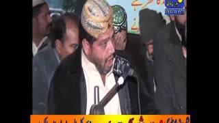 ik main he nahi un pr by gulam shabir sajjan shagird e khas muhammad ali sajjan 03466634943