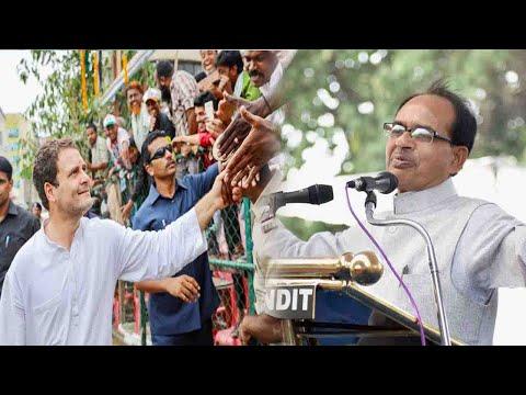 Shivraj Singh Chouhan says Rahul Gandhi is day-dreaming of becoming PM | OneIndia News