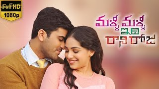 Malli Malli Idi Rani Roju Full Movie || Sharwanand, Nithya Menon