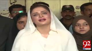 Hearing of  Ayesha Ahad petition in Lahore