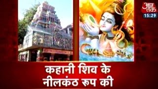 Download Dharm: The story of Lord Shiv's Neelkanth avatar Video