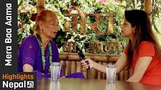 Mera Baa Aama Ep 31   Gurkha Channel TV Show   Archana Sharma
