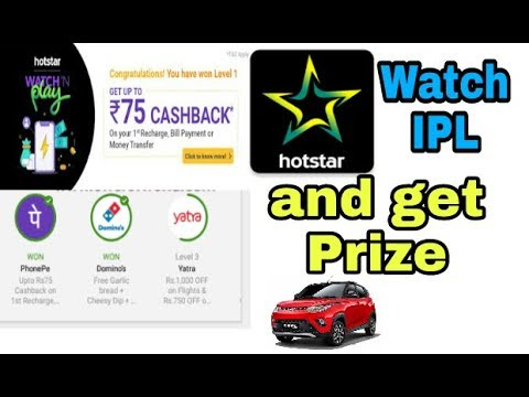 Hotstar 🌟 IPL cash back offer | watch IPL and win KUV100 Car 🚗