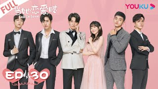 about is love ep 30 eng sub Videos - 9tube tv