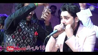 mola mera ve ghar howay - ali hamza live - New Qasida 2019