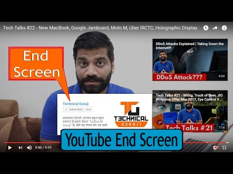 [Hindi] How To Use YouTube End Screen Feature (New) - Creative Bijoy
