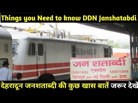 Things You Should know About Dehradun Janshatabdhi