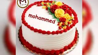 عيد ميلاد محمد Pakfiles Com