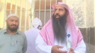 Masjid e Nabvi ke karib shirk