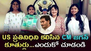 11:35) Ysrcp Chief Ys Jagan Party Leaders Attend Mla Mustafa