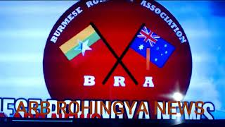 ARB ROHINGYA NEWS 16/09/2017