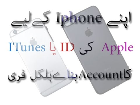How to create apple id or iTunes account For Iphone In Hindi Urdu tuttorial