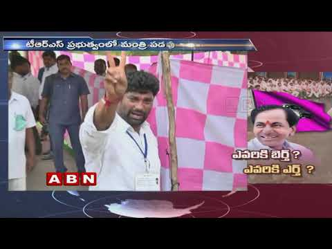 Download Balka Suman Has High Chances For Getting Ministry | ABN Telugu