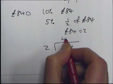 How to work out percentages without a calculator Part 1.wmv
