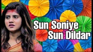 Sun Soniye Sun Dildar Dj Remix Song Music Jinni