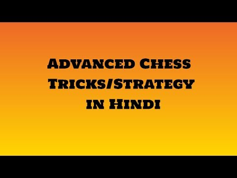 Advanced Chess Tricks in Hindi : Keep Opponent's King in the center to win fast in Hindi