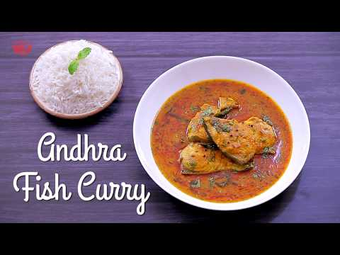 Andhra Fish Curry | How To Make Andhra Fish Curry By Preetha | Andhra Chepala Pulusu | Dakshin Curry