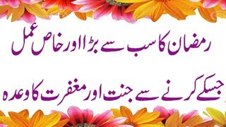 fazilat-fazilat Pakfiles Search Results (Browse Pakistani