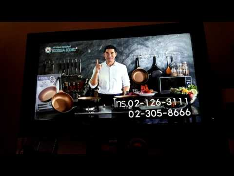 Digital TV (DVB-T2) Malaysia (MyFreeview) and Thailand @ Kota Bharu
