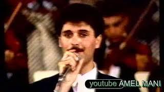 #x202b;الفنان راغب علامة 1989 ــ وأغنية الجوهرجية#x202c;lrm;