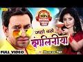 Jahan Bangalania Base Dinesh Lal Yadav Bhojpuri Hot Songs
