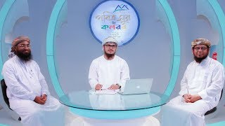 Ramadan Special Program 2017   Pobitro Sur By Kalarab   BanglaVision