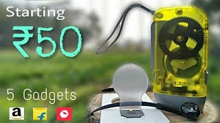 5 amazing gadgets under 50 rupees to 350 rupees